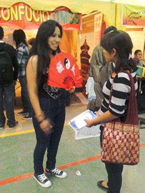 Feria Image 2